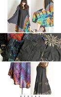 さらりひらり。レーヨンタイダイ染ノースリーブチュニックワンピース|アジアンファッション|エスニックファッション|サルエルパンツ|アジアン雑貨|レディース|メンズ|大きいサイズ|バレンタイン|5,400円以上送料無料|パーカー|ワンピース|マーライ|