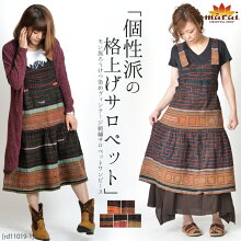 渋カワ☆モン族ロングスカート