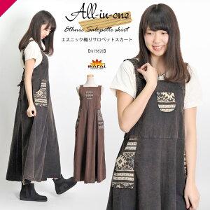エスニック サロペットスカート アジアン ファッション ボヘミアン サロペット オールインワン ワンピース