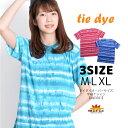 Tシャツ レディース メンズ フレッシュに季節を楽しむ。タイダイオーバーサイズ半袖Tシャツ 半袖 タイダイ 綿100% ゆったり 大きいサイ..