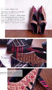 ナガ族デザインとんがりシューズ【エスニックファッションアジアンアジアン雑貨靴織り生地民族】