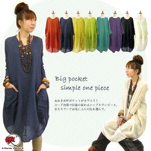 ポケット シンプル ワンピース エスニック ファッション アジアン ナチュラル
