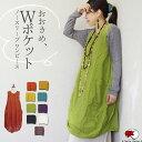 ポケット シンプル ノースリーブ ワンピース エスニック ファッション アジアン ボヘミアン