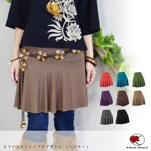 オリジナル シンプル デザイン ミニスカート アジアン ファッション エスニック オーバー スカート レディース