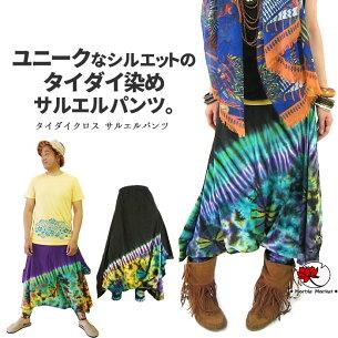 オリジナル タイダイクロス サルエルパンツ エスニック ファッション アジアン タイダイ ボヘミアン