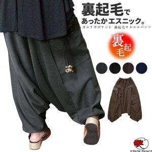 オリジナル オルテガポケット サルエルパンツ エスニック ファッション アジアン セックス