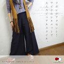 スーパー リボンコットンパンツ エスニック ファッション アジアン フレアーパンツ ウエスト プレーン