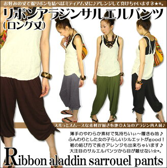 Ribbon Aladdin sarouel pants (long )fs3gm)