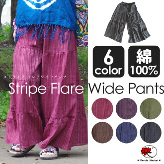 Stripe flare wide underwear fs3gm