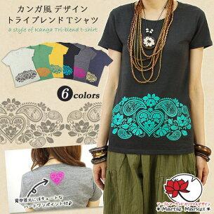 オリジナル デザイン ブレンド Tシャツ エスニック ファッション アジアン スクリーン プリント