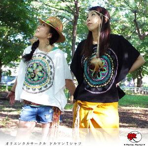 オリエンタル サークル Tシャツ エスニック ファッション アジアン シンプル カットソー