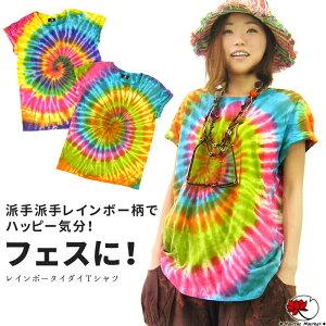 オリジナル レインボータイダイ Tシャツ エスニック ファッション アジアン