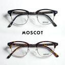 MOSCOT モスコット YUKEL 46サイズ サーモント ブロー メガネ 伊達 度付き