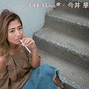 ショッピングビタボン 今井 華プロデュース VITAkiss ビタキッス 「Apple Mint アップルミント」 「Earl Grey Mint Tea アールグレイミントティー」 新フレーバー