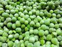 フランス産 冷凍 グリーンピース 2.5kg 加熱後冷凍 業務用