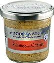 食品 - カニ 蟹のリエット フランス グロワ島産 パッケージ変更