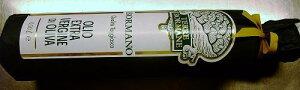 ボルマーノ 500ml 最高級オリーブオイル バージン イタリア産
