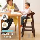 ベビーチェア ハイチェア 木製 食事椅子ベビーチェア ハイチェア 子供 椅子 食事 子供用 椅子 キッズチェアー チェアー 椅子 子供用 椅..
