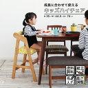 ベビーチェア ハイチェア 木製 食事椅子100円 クーポン ベビーチェア ハイチェア 高さ調節 子供用 ダイニングチェア キッズチェア 食事椅子 おしゃれ 木製 名入れ ダイニング 椅子 子供 木製 高さ調節 nac-2868