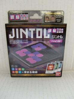 萬代大腦戰略遊戲 JINTOL zintl 生動顏色