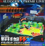 エポック社の野球盤WX ダブルスラッガーエクストリームライブ 【あす楽対応】【楽ギフ包装】