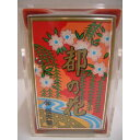The queen (red) of the Nintendo Japanese playing cards capital [tomorrow easy correspondence] [easy ギフ _ packing]