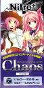 【セパレーター付き】Chaos カオスTCG OS:ニトロプラス1.00 ブースターBOX【あす楽対応】