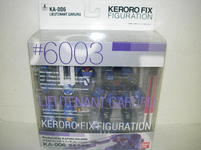 Garuru Lieutenant Keroro gunso KERORO FIX FIGURATION #6003 KA-006