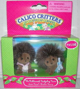 Sylvania US twins Hedgehog babies