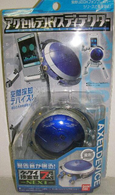 Investigator 7 NEXT アクセルデバイスディテクター