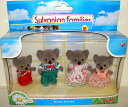 "Silva near UK koala family (boy, girl) [tomorrow easy correspondence] [easy ギフ _ packing] ""fs2gm"""