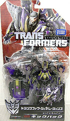 Transformers TF generations tg08 transformer Kickback