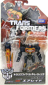 Transformers TF generations TG12 airraid