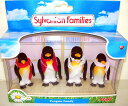 Silva near UK penguin family [tomorrow easy correspondence] [easy ギフ _ packing]