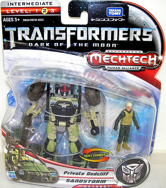 3 transformers DA23 sand storm & dead Cliff lance corporal