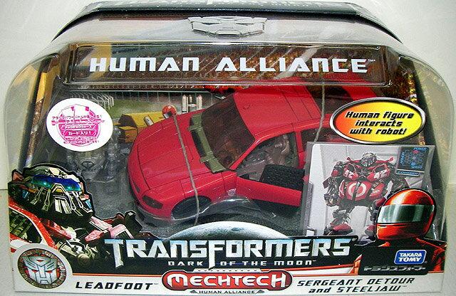 3 Transformers movie DA30 red foot & デトゥア sergeant fs3gm