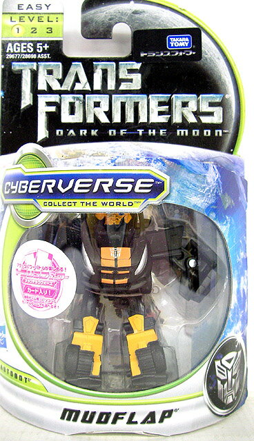 3 Transformers movie CV25 mad flap