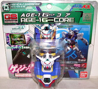 Mobile Suit Gundam AGE Builder series Gundam age-1 G ware core