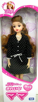Licca-Chan doll LD-19 a beautiful Mama NEW 11/2011 17, released