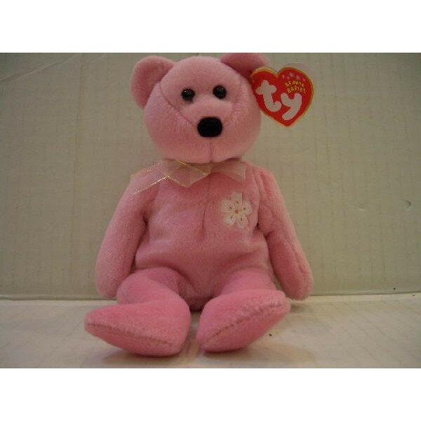 Sakura II bear Beanie