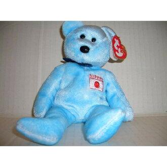 NIPPONIA bear Beanie
