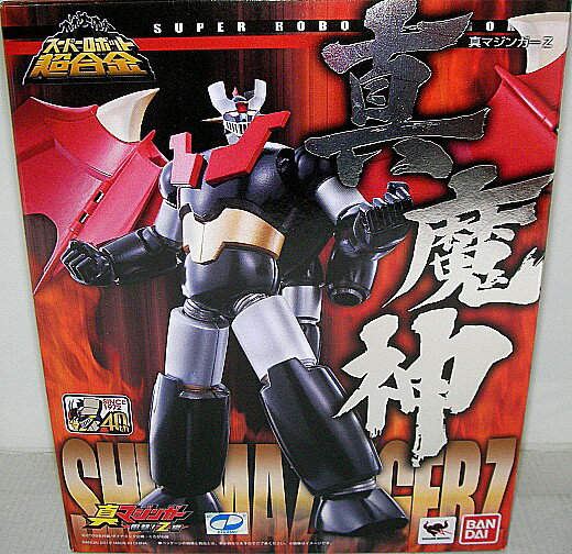 Super robot superalloy truth マジンガー Z