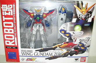 ROBOT soul SIDE MS Gundam resale