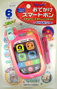 Outing smart phone pearl pink No. 3441 [tomorrow easy correspondence] [easy ギフ _ packing]