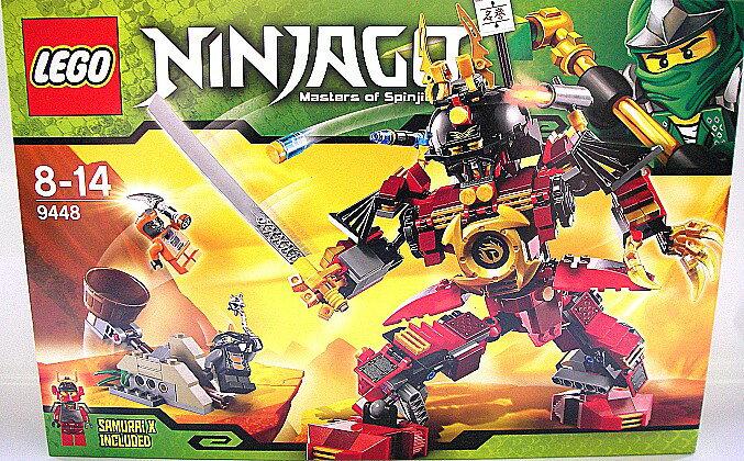 Marchen store rakuten global market lego choose a - Ninjago en arabe ...