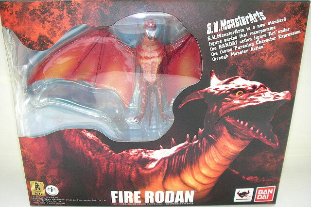 "Than S.H. monster arts fire radon ""Godzilla vs. machine Godzilla"""