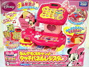 As for Toontown Minnie Mouse anything scan ♪ touch panel register [tomorrow easy correspondence] [easy ギフ _ packing]