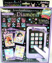 Jewel pod diamond purple [tomorrow easy correspondence] [easy ギフ _ packing]