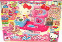 All 100 articles of hello kitty 覚 えちゃお Pippi Reggina [tomorrow easy correspondence] [easy ギフ _ packing]!