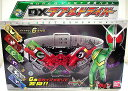 【新品】SUPER BEST 変身ベルト 仮面ライダーW DXダブルドライバー【あす楽対応】【楽ギフ_包装】